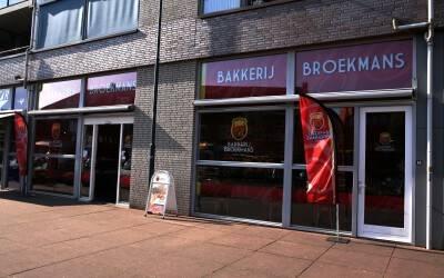 Roermond, Nassaustraat